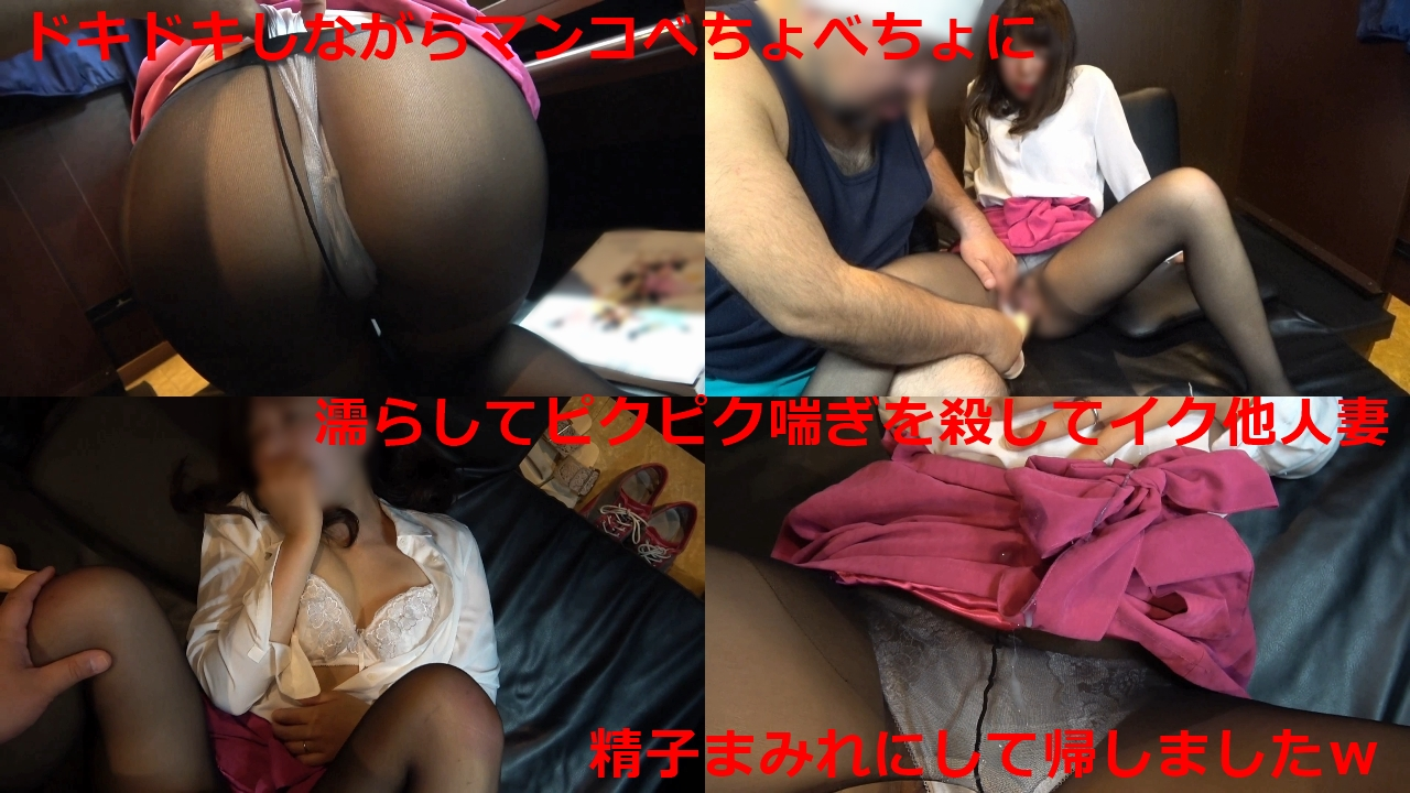 FC2 PPV 1098348 The other young wife and pantyhose who were trained in M in the full Necafe and broke