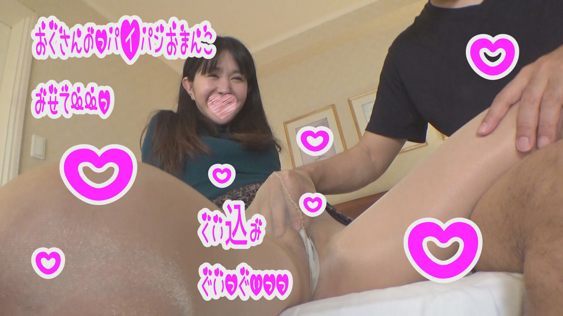 FC2 PPV 1070207 ★ with 3 major benefits ★ Shaved wife Nanako Hap Bar GET ❤ first 3P Ecchi! Others bar 3