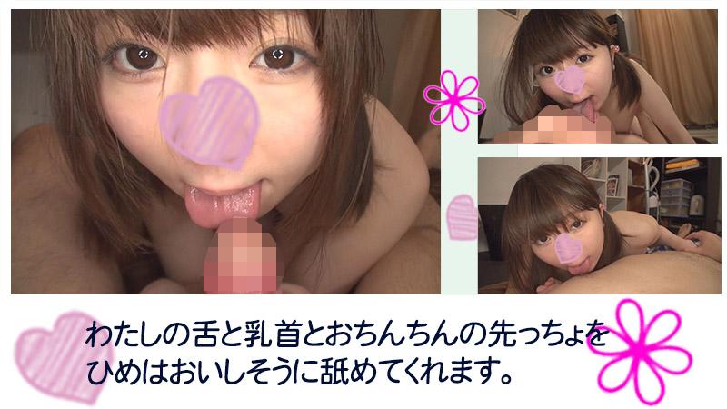 JHC-018-4_1p_04.jpg