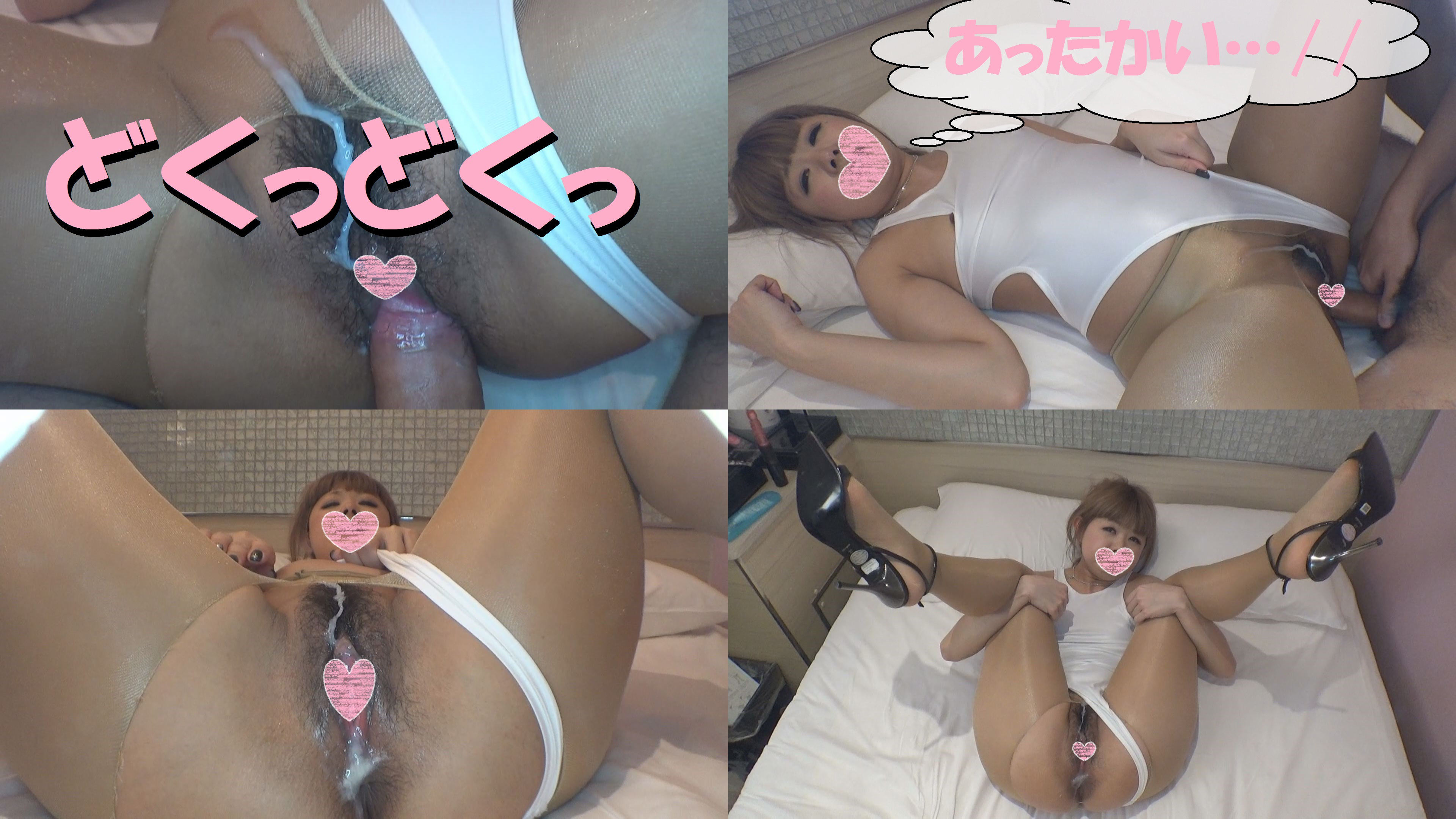 FC2 PPV 1060860 ★ with five major benefits ★ true nature of the shop custodian white girl Miki-chan (22)